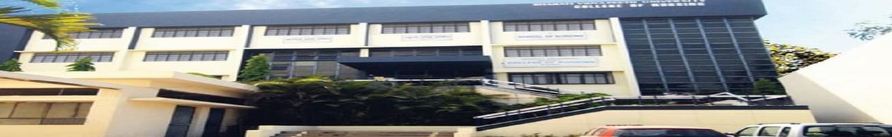 Bharati Vidyapeeth College of Nursing - [BVCN], Pune