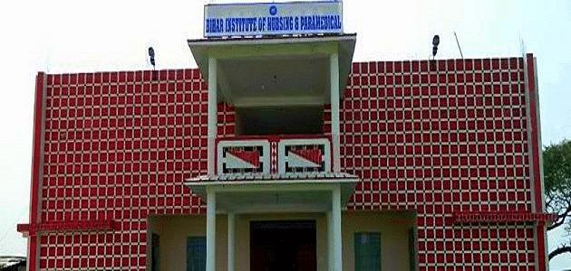 Bihar Institute of Nursing and Paramedical - [BINP]