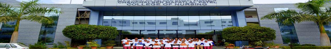 Chanchalben Mafatlal Patel College of Nursing, Gandhi Nagar - Course & Fees Details