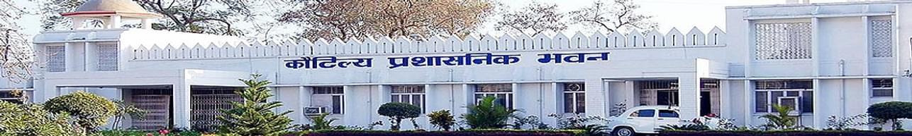 Dr. Bhimrao Ambedkar Mahavidyala, Gonda - Photos & Videos