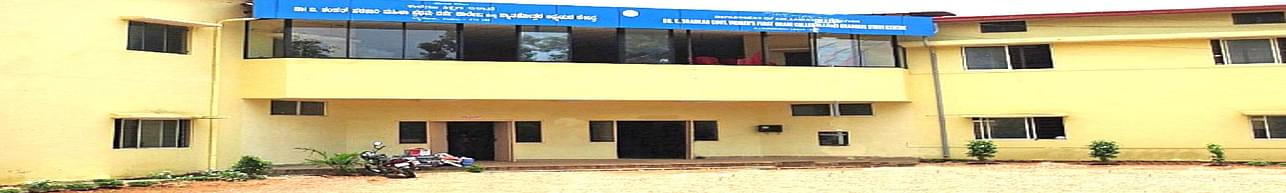 Dr. G. Shankar Government Women's First Grade College and Post Graduate Study Centre, Udupi - Course & Fees Details