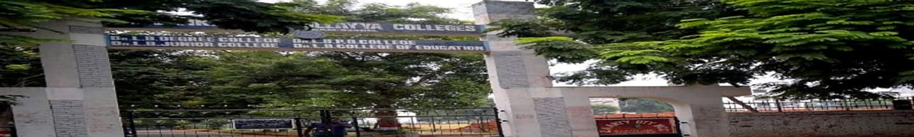 Dr. Lankapalli Bullayya College, Visakhapatnam - Reviews