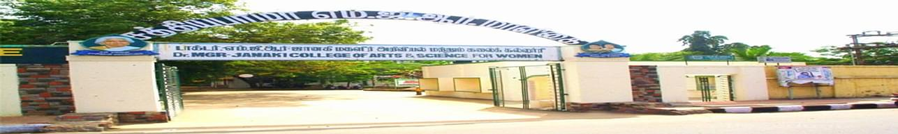 Dr. MGR Janaki College of Arts and Science for Women, Chennai - Hostel Details
