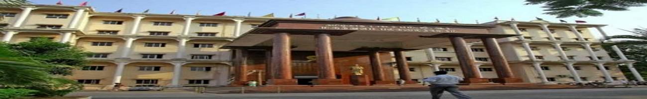 MAM College of Nursing, Thiruchirapalli