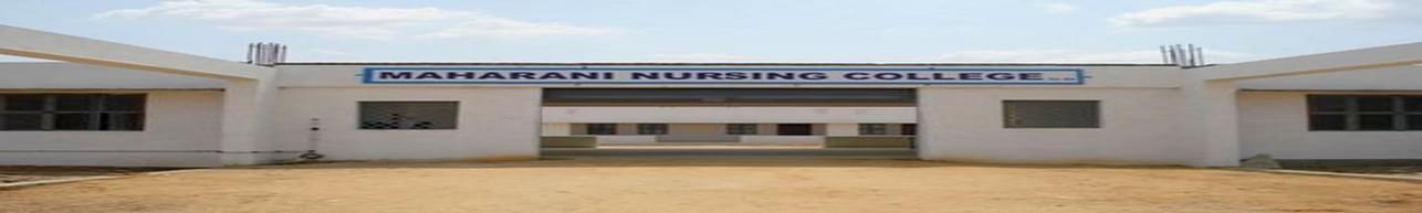 Maharani Nursing College, Tiruppur