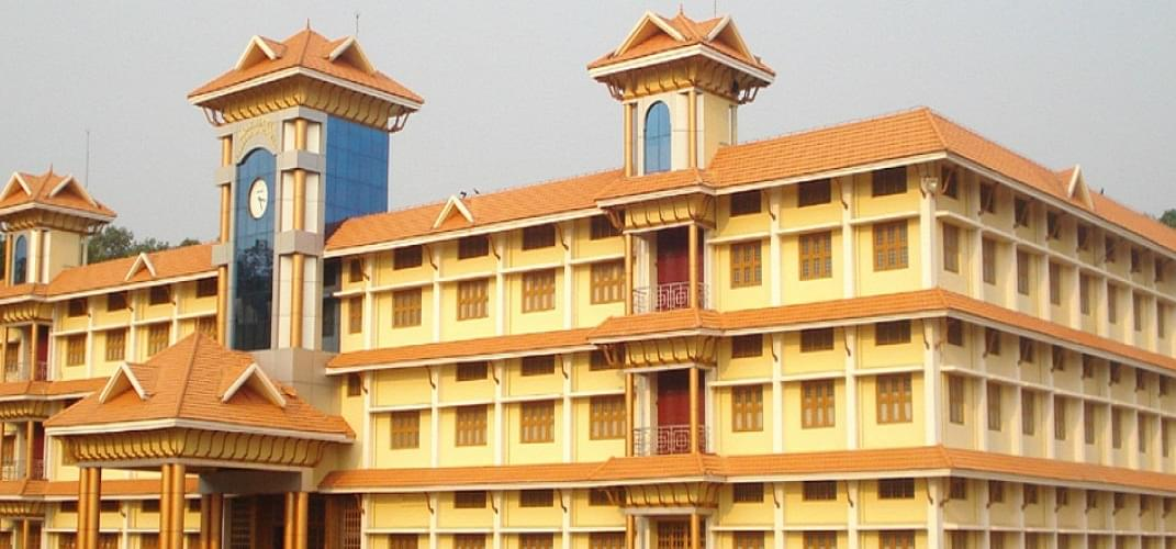 Mar Sleeva College of Nursing