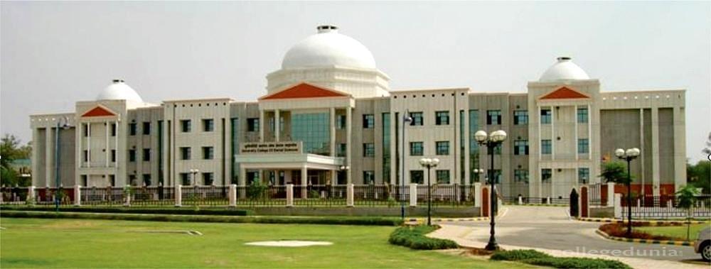 Dr. Shyama Prasad Mukherjee Degree College