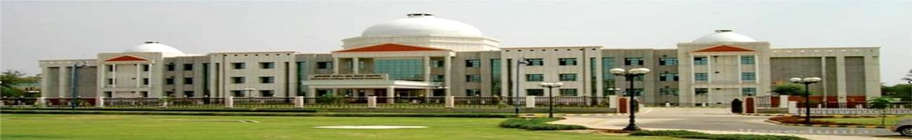 Dr. Shyama Prasad Mukherjee Degree College, Auraiya