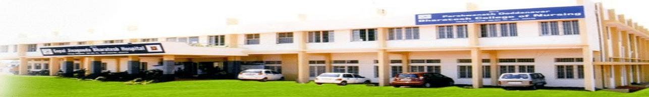 Parshwanath Doddanavar Bharatesh College of Nursing - [PDBCN], Belgaum