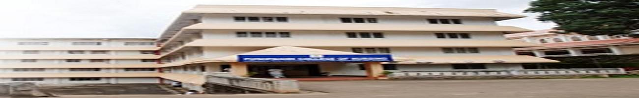 Pushpagiri College of Nursing, Thiruvalla