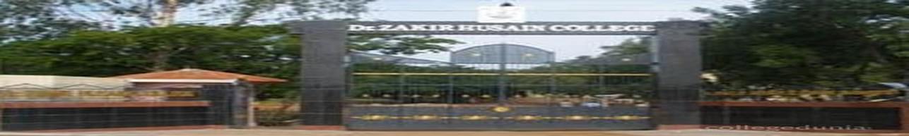 Dr Zakir Husain College, Sivaganga - News & Articles Details