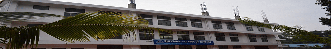 Ruckmoni College of Nursing - [RCON], Thiruvananthapuram