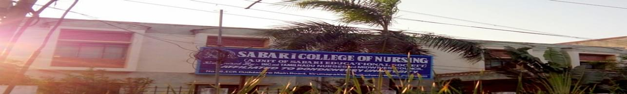 Sabari College of Nursing, Pondicherry - Photos & Videos