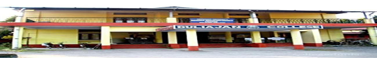 Duliajan College, Dibrugarh