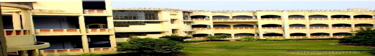 Agra College, Agra - Course & Fees Details