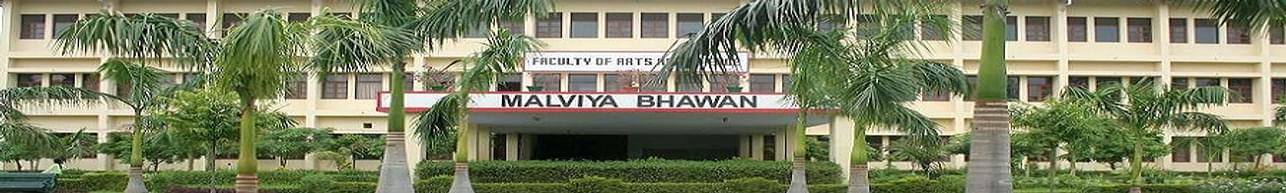 Durga Prasad Baljeet Singh Post Graduate College, Bulandshahr - List of Professors and Faculty