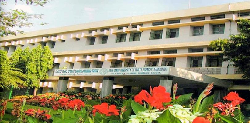 Shekhar College of Nursing - [SCN]