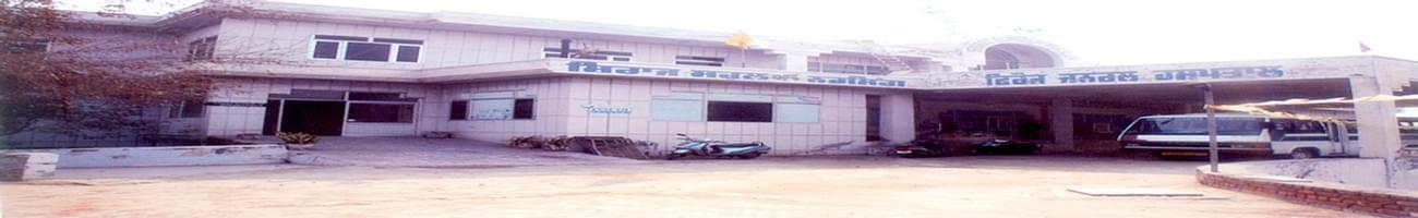 Shiraz School of Nursing - [SSN], Moga