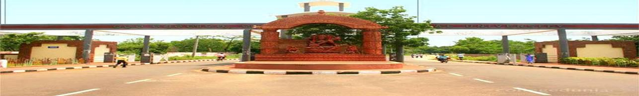 Emarti Devi Women's College, Cuttack - Course & Fees Details