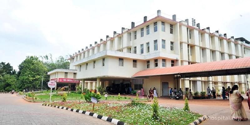 TMM College of Nursing - [TMMCN]