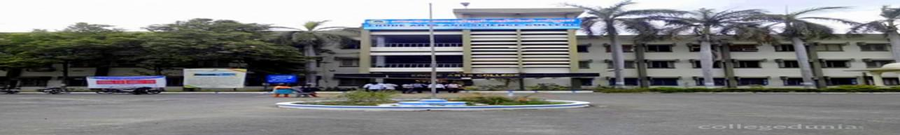 Erode Arts College and Science College, Erode