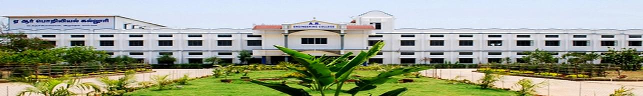 A.R. Engineering College - [AREC], Villupuram