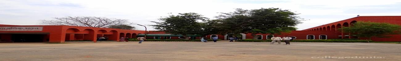 FGM Government College, Hisar