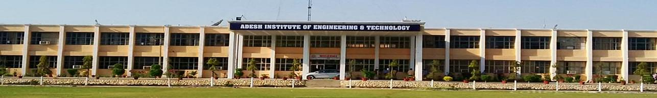 Adesh Institute of Engineering and Technology, Faridkot