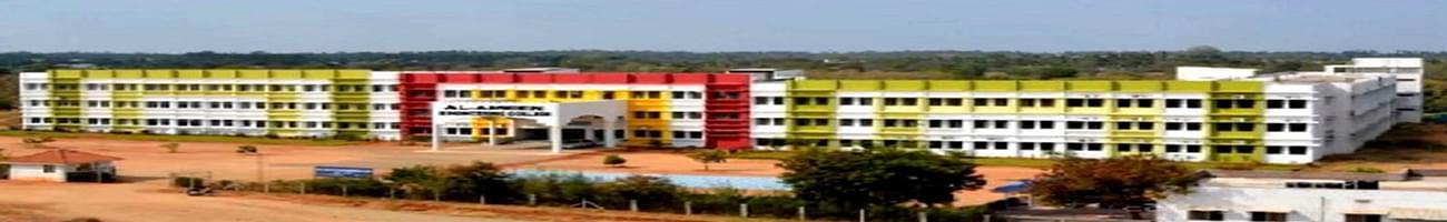 Al  Ameen Engineering College, Erode