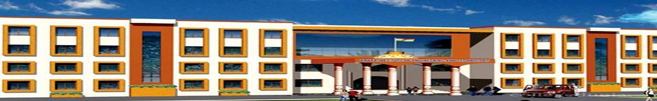Amara Institute of Engineering and Technology - [AIET], Guntur