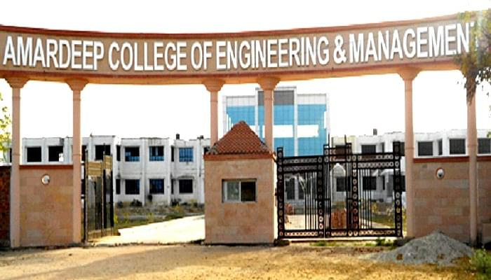 Amardeep College of Engineering and Management