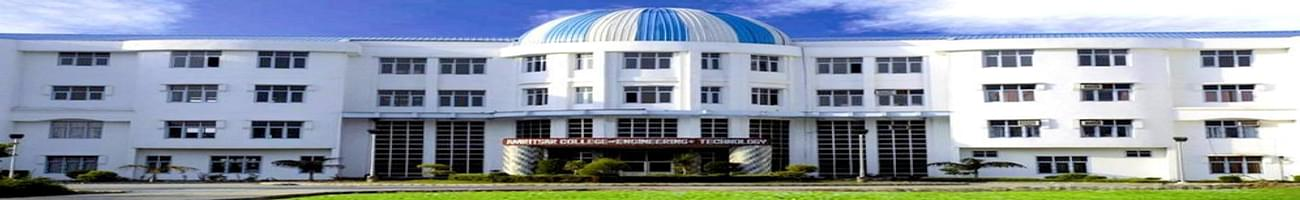 Amritsar College of Engineering and Technology - [ACET], Amritsar