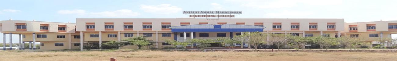 Anjalai Ammal Mahalingam Engineering College, Thiruchirapalli