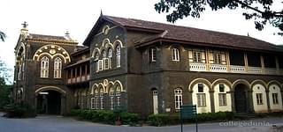Fergusson College, Pune logo