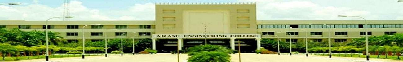 Arasu Engineering College - [AEC], Kumbakonam