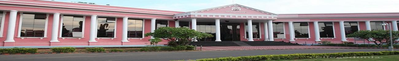 Arunai Engineering College - [AEC], Tiruvannamalai