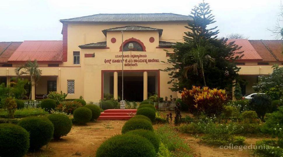 Field Marshal KM Cariappa College - [FMKMCC]