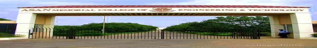 Asan Memorial College of Engineering and Technology - [AMCET], Kanchipuram