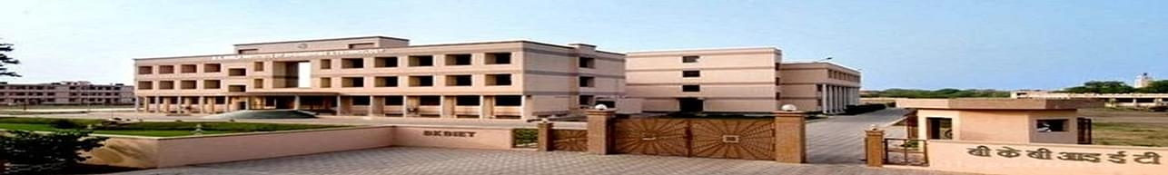 BK Birla Institute of Engineering and Technology [BKBIET], Pilani