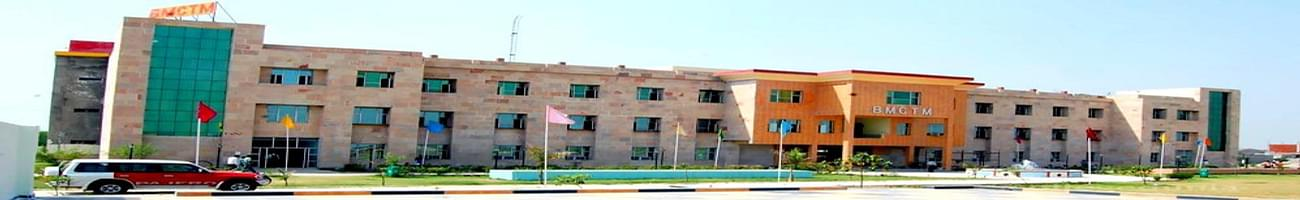 BM College of Technology and Management - [BMCTM], Gurgaon