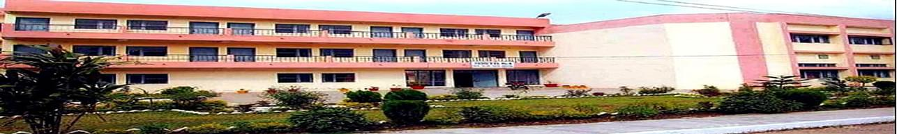 Beant College of Engineering & Technology - [BCET], Amritsar