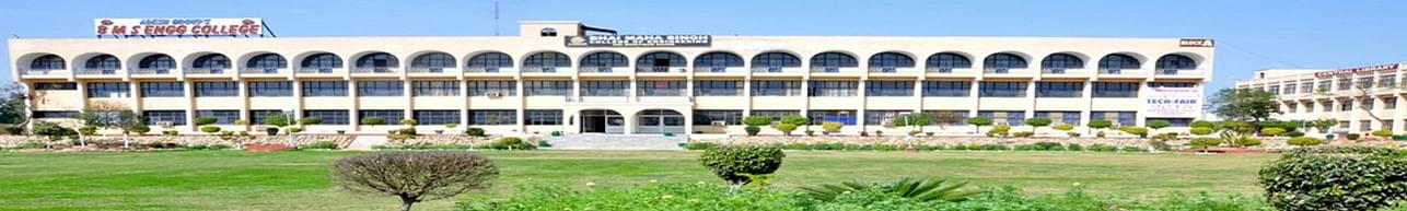 Bhai Maha Singh College of Engineering, Muktsar