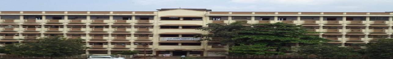 K.M.E. Society's G. M. Momin Women's College, Thane