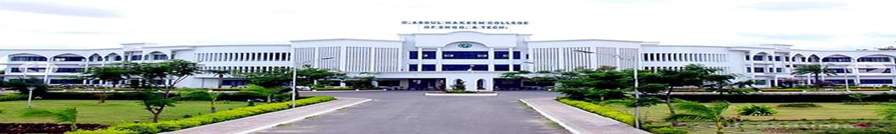 C Abdul Hakeem College of Engineering and Technology - [CAHCET], Vellore