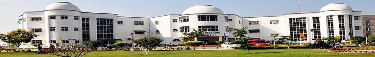 Chandigarh Engineering College - [CEC], Mohali