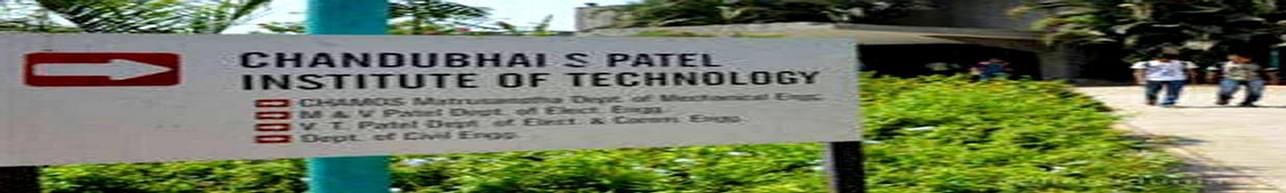 Chandubhai S Patel Institute of Technology - [CSPIT], Anand