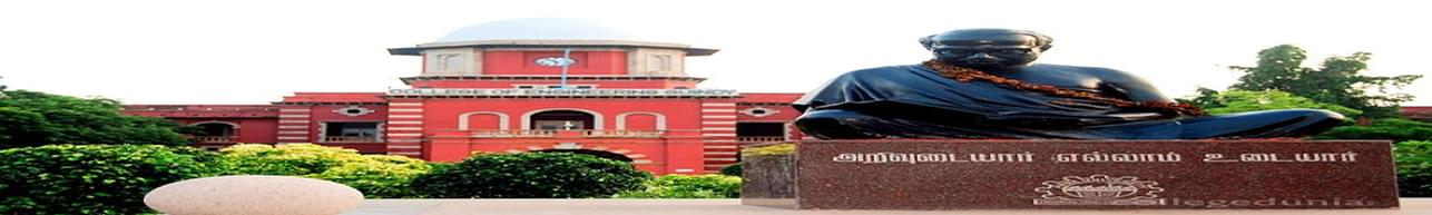 Chendu College of Engineering and Technology - [CHENDU], Maduranthakam
