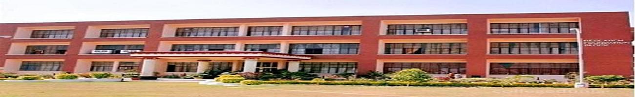 DAV Institute of Engineering and Technology - [DAVIET], Jalandhar