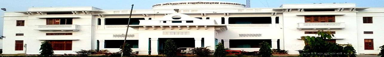 Darbhanga College of Engineering - [DCE], Darbhanga