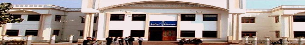 Gandhi Smarak PG College, Moradabad